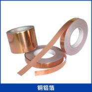 铜铝箔图片