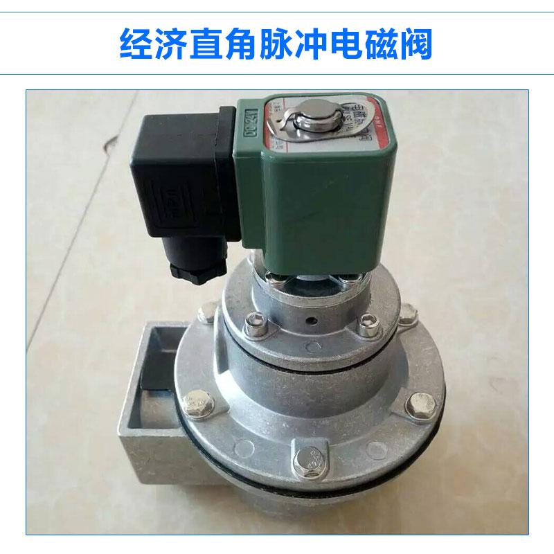 除尘器脉冲电磁阀安装