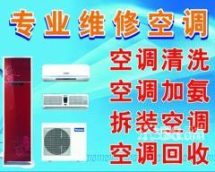 广州专业空调工程安装 维修 厂家专业定制 广州空调维修