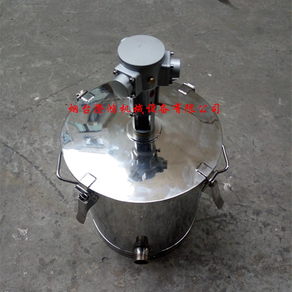 电动搅拌桶 不锈钢桶 加工304不锈钢搅拌罐 医学用桶 非标制作 电动不锈钢搅拌桶