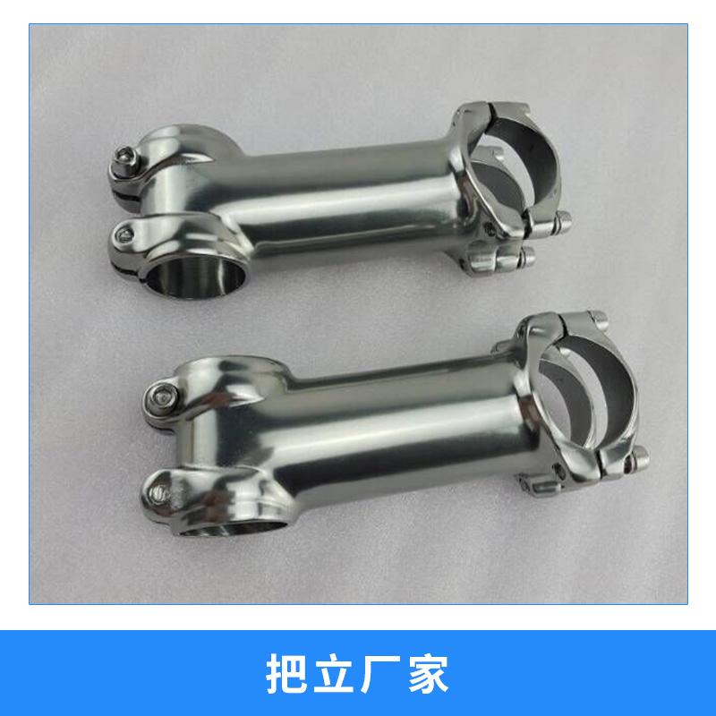 深圳把立厂家直销高级山地车把立 铝合金3D锻造超轻亮面把立 铝合金3D锻造超轻亮面大口径把立