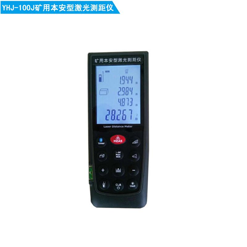 YHJ-100J矿用本安型激光测距仪