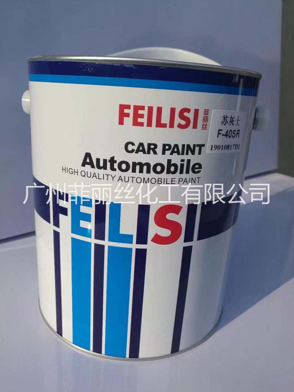 汽车漆灰底漆工业漆 广东汽车漆报价 广东广州汽车漆报价