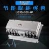 LQ3末端型双电源100A/4P 厂家直销质保两年