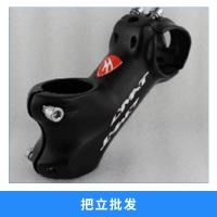 山地自行车把立车把口径31.8长度80把立批发 铝合金3D锻造大角度40°把立管 自行车配件铝合金锻造40°把立管