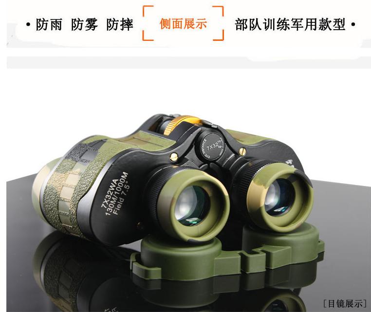 长沙望远镜哪里买,哪里有卖高清望远镜,湖南长沙有卖吗