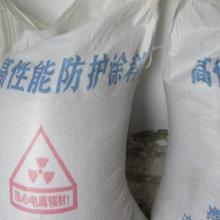 山东硫酸钡生产厂, 可货到付款