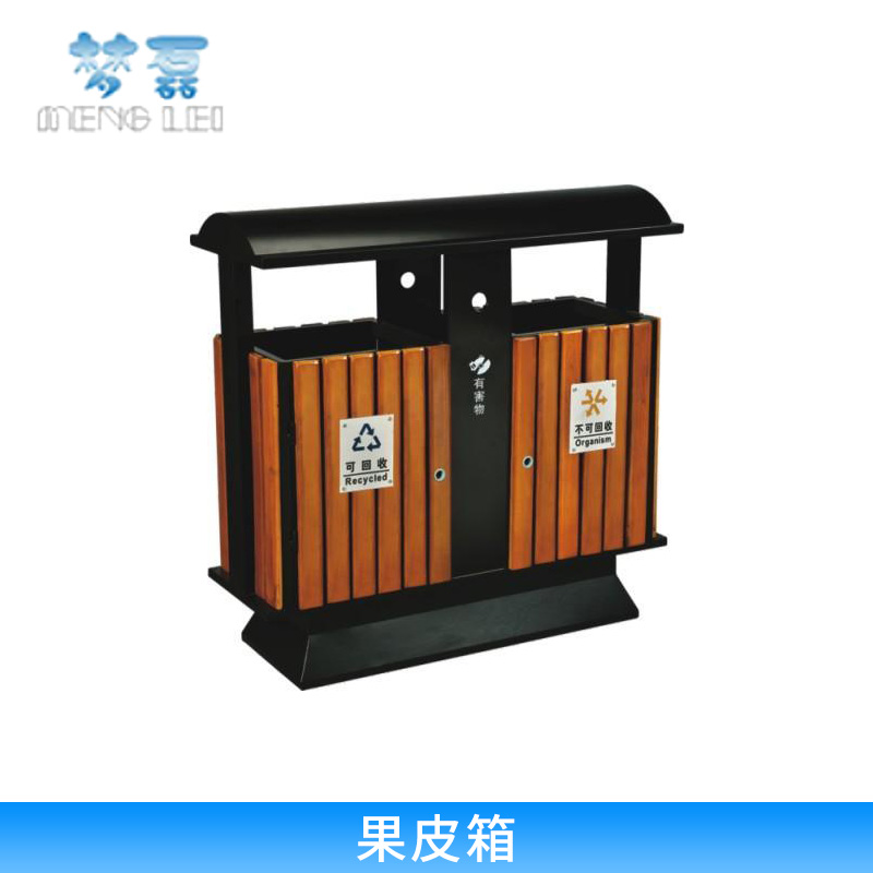 果皮箱制作 分类垃圾桶 环卫户外果皮箱 冲孔双桶 各类型环卫箱 欢迎来电咨询