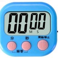 59:59或99:59 正/倒计时器IC