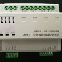 智能照明控制模块 智能照明驱动控制模块 6路智能照明驱动控制模块批发