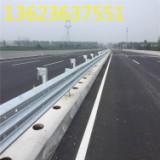 山西吕梁波形护栏生命安保工程乡村公路防撞护栏