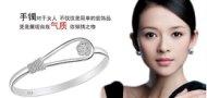 广东祥和银国际珠宝有限公司
