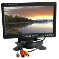 7寸两路车载监视器设备显示器  7寸两路车载监视器设备显示器 7寸两路AV车载监视器设备显示器