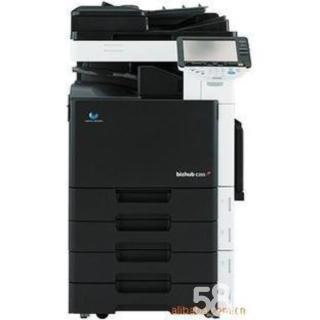 广州打印复印一体机出租公司 广州打印复印一体机租赁价格 打印复印一体机出租电话