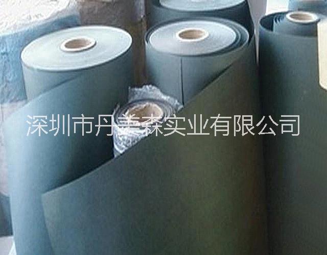 0.15mm青稞纸、青壳纸,绝缘纸,绝缘材料