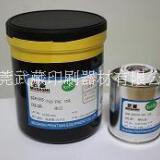 PAD-A 固化剂