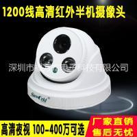 半球摄像头智能监控摄像头 百万高清网络半球带灯摄像一体机