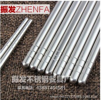 不锈钢304筷子 六环优质中空筷子 防滑设计酒店金属不锈钢筷子