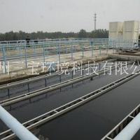 广州水源净化处理公司 广州水源净化处理 广州水源净化处理工程