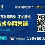 凯胜科技 东营网站建设一流服务