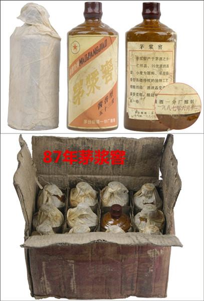 1987年茅浆窖厂家价格表_53度贵州茅浆窖商家出售