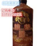 正宗1986年赖茅酒售价表_贵州老赖茅酒多少钱
