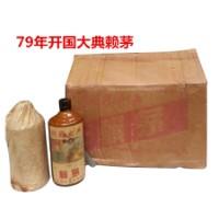 79年赖茅酒开国大典价格查询,贵州开国大典赖茅长期出售
