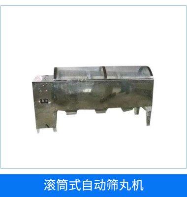 滚筒式自动筛丸机图片/滚筒式自动筛丸机样板图 (1)