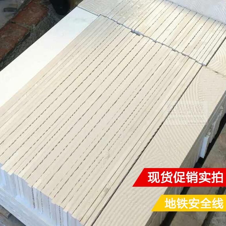 红枫陶瓷600*100盲道砖防滑耐磨白色车站盲道砖安全线
