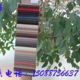 杭州骄阳柔纤皮革环保耐磨质优价廉