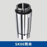 昆山SK06筒夹生产厂家@昆山SK06弹簧夹头@昆山SK06夹头