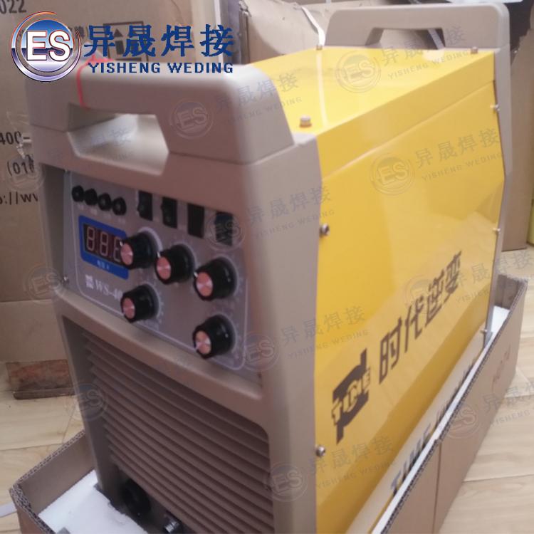 时代原装氩弧焊机 北京时代逆变氩弧焊机  WS-400(PNE60-400