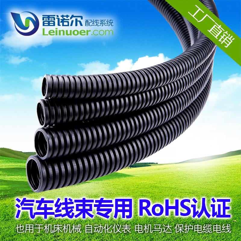 LNE-PP 阻燃聚丙烯软管 阻燃穿线波纹管 线缆保护