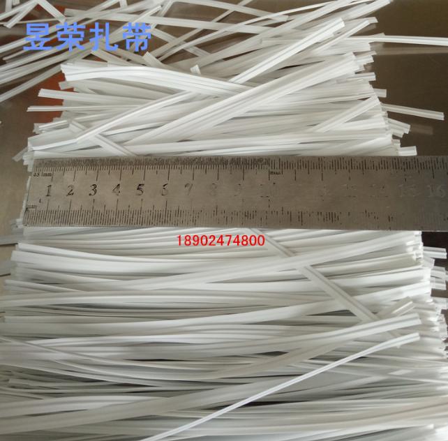 PVC椭圆扎带厂家直销 PVC椭圆扎带批发商/供货商价格