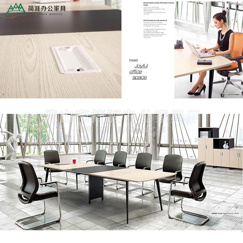 现代板式商务洽谈桌简约长条员工会议桌时尚钢架职员培训桌子批发 时尚会议桌