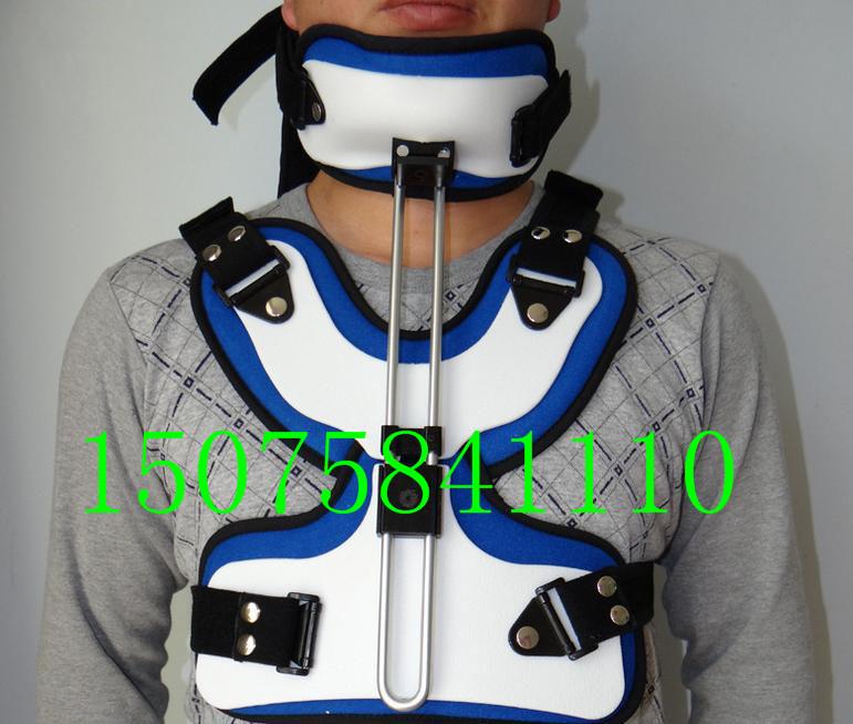 品科可调式头颈胸固定支具 矫形器