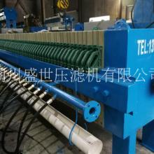 厂家供应50平方隔膜压滤机二次压榨印染电镀污水免费质保一年批发