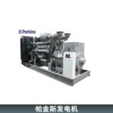 帕金斯发电机 柴油发电机组 帕金斯发电机组 大功率四缸交流发电机 欢迎来电订购