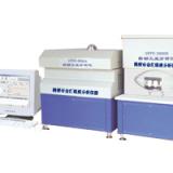 JHGF-6全自动工业分析仪点击鹤壁市金汇煤质分析仪器有限公司