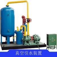 厂家650HW混流泵 农田灌溉泵 蜗壳泵真空引水装置农业灌溉