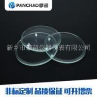 潜水镜用玻璃视镜 高硼硅玻璃视镜 直径155/160钢化玻璃视镜耐高温高压防爆玻璃视镜