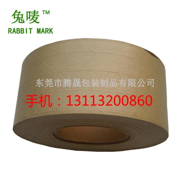 惠州湿水牛皮纸胶带,惠州有线湿水牛皮纸胶带,惠州湿水牛皮纸胶带厂