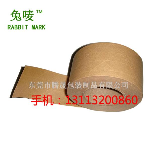 广州有线湿水牛皮纸胶带,牛皮纸胶带批发,牛皮纸胶带价格,牛皮纸胶带厂