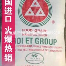 泰国三角牌木薯淀粉进口直销 食品厂/变性淀粉/粘合剂用木薯原粉