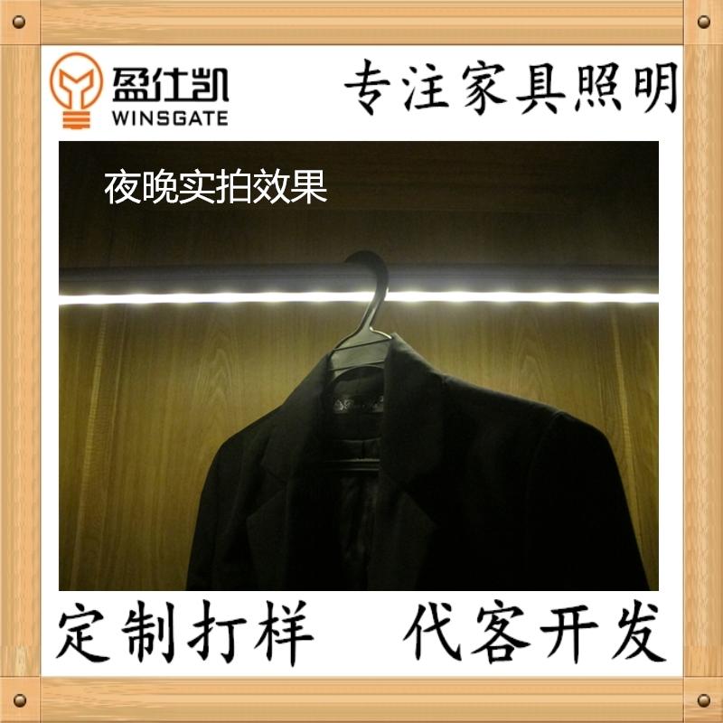 316挂衣杆灯人体感应衣柜灯吊装衣杆灯 YL316人体感应挂衣杆灯衣柜灯