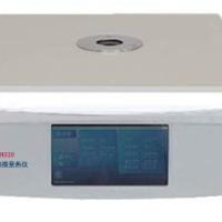 JH4510 DSC差式扫描量热点击鹤壁市金汇煤质分析仪器有限公司