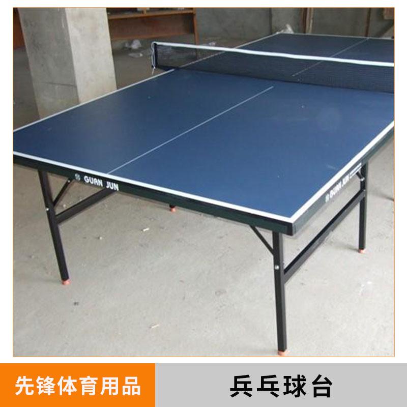 专业生产室内兵乓球台折叠移动式乒乓球桌学校家用标准球台