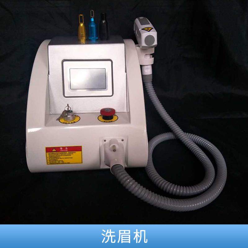厂家直销多功能360磁光脱毛美容仪激光洗眉机RF电波拉皮提拉仪