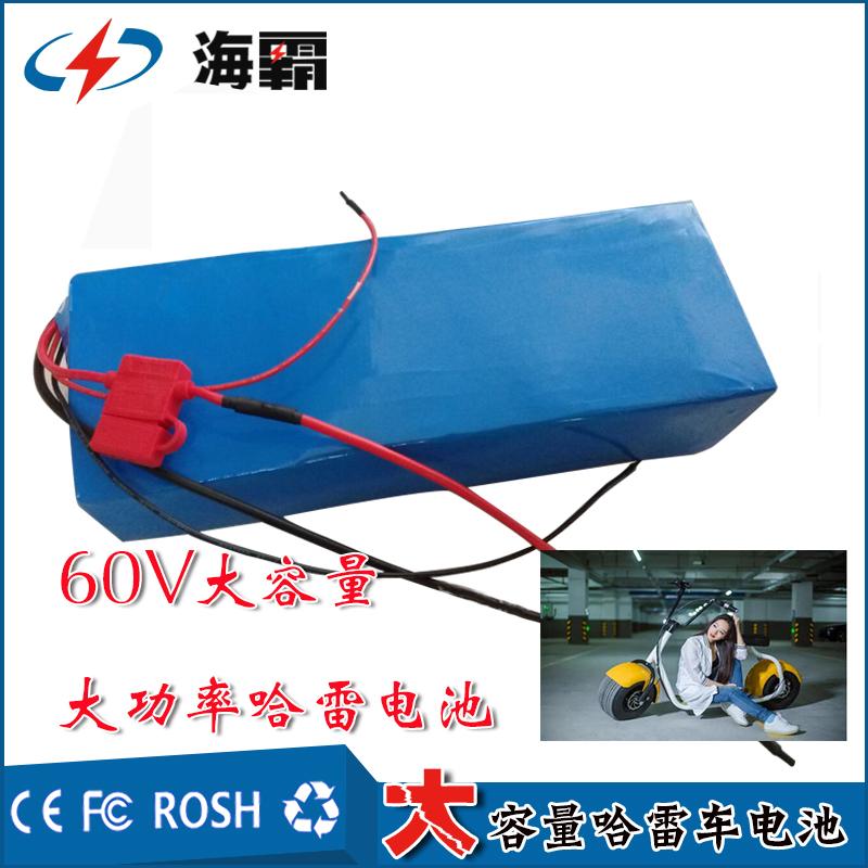 厂家定制60V8Ah哈雷车电池组电动滑板车锂电池大容量大功率150A16串