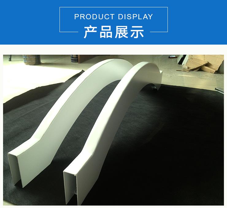 异形铝方通吊顶价格多少 欧佰异形铝方通厂家 型材铝方通定制